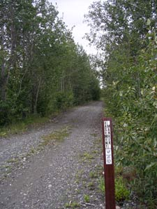 image of 17(b) trail